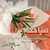 hisham_60255