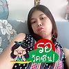 Lookwa235