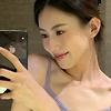 Chengxuejing