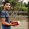 ravichauhan_99373