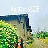 chenjinxi