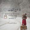 Mounir_123
