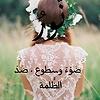 Nourbouchraa1