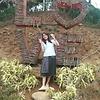 irrin