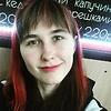 AnastasiaLee13
